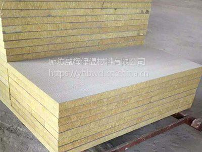 河北廊坊盈辉岩棉复合保温板 规格、密度齐全 、 质优价廉