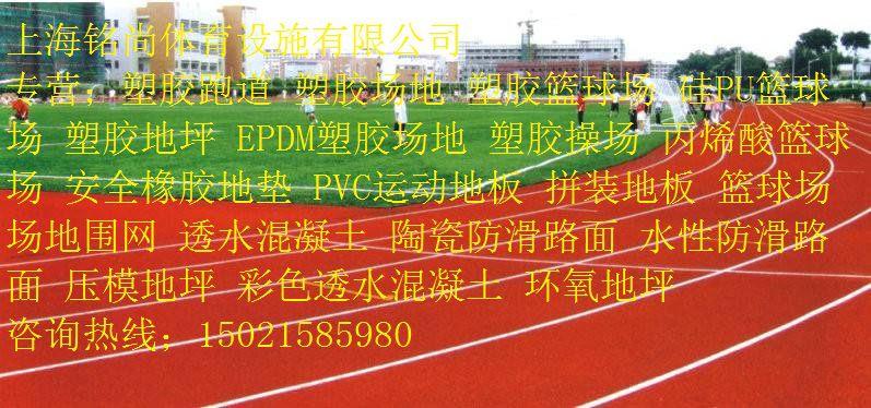 http://himg.china.cn/0/4_770_235902_797_374.jpg