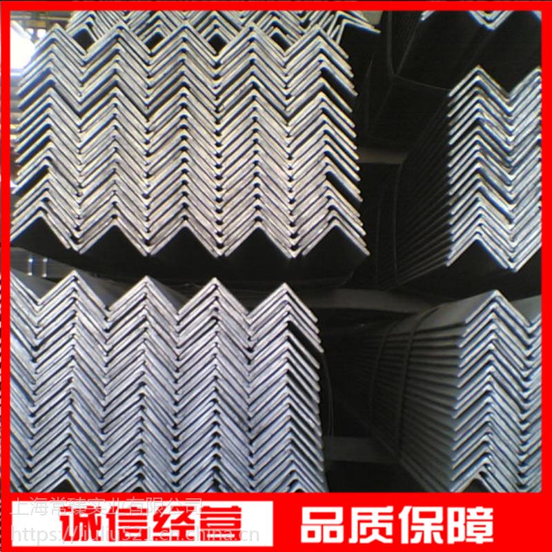 机械制造用Q235日标角钢江浙沪直销 JIS进口日标角铁一级代理