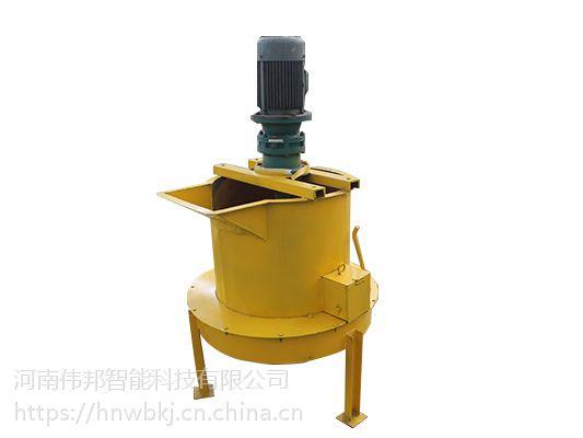 JW系列灰浆搅拌机