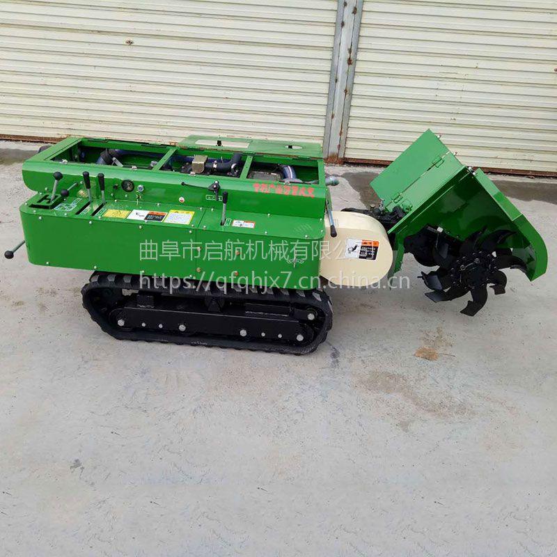 履带式开沟施肥机 果园自走式旋耕除草机 启航履带式开沟施肥机