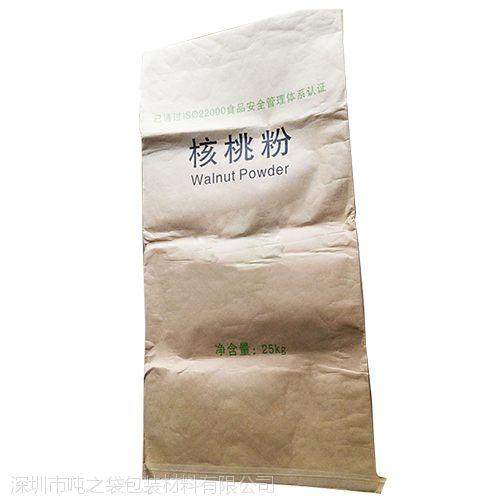 广东食品级牛皮纸袋 敝口袋 各种尺寸 类型 欢迎定制批发