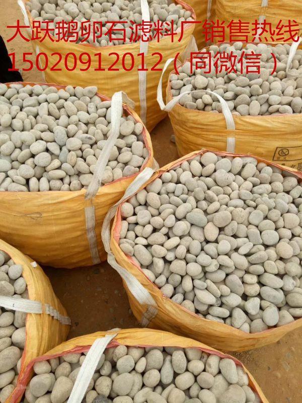 http://himg.china.cn/0/4_770_241950_600_800.jpg