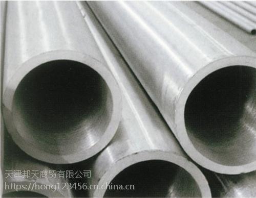 供应耐高压好产品12Cr2Mo无缝钢管