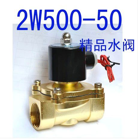 供应生产电磁阀水阀 2w025-08 220v 24v二位二通水阀ud水阀锌合金图片
