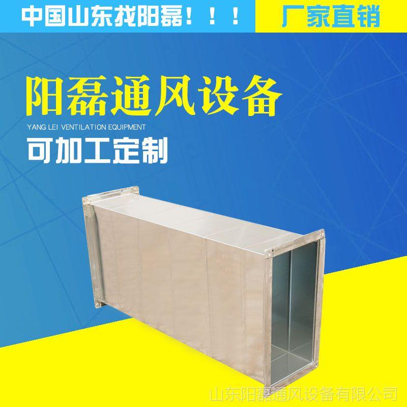我公司自产 白铁皮风管  镀锌板风管 各种配件   如角件或扣件