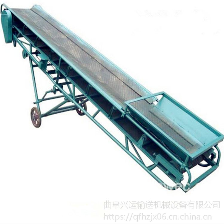 800宽肥料输送机 兴运装车用平板式输送机