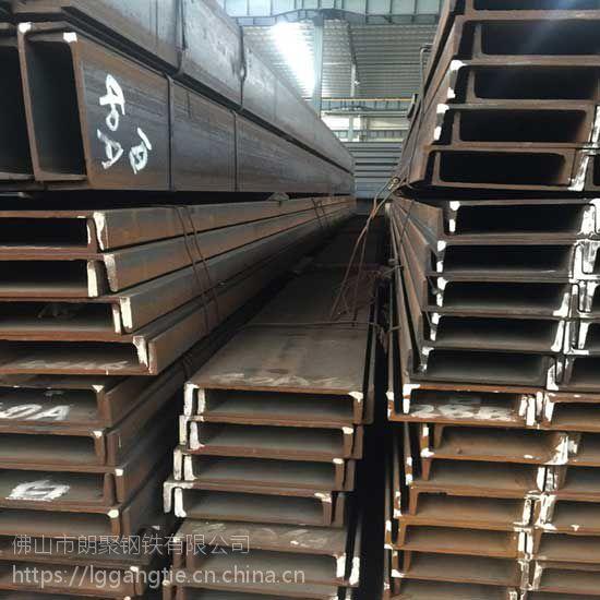 惠州 q235b国标h型钢 工字钢q345b国标 10#国标槽钢
