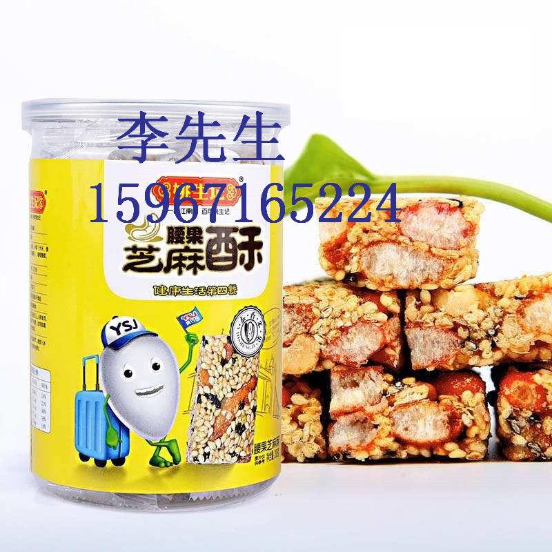 浙江杭州富阳姚生记专卖店 姚生记富阳门店