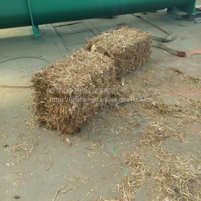 中天定制全自动封箱打包机 秸秆牧草打包机