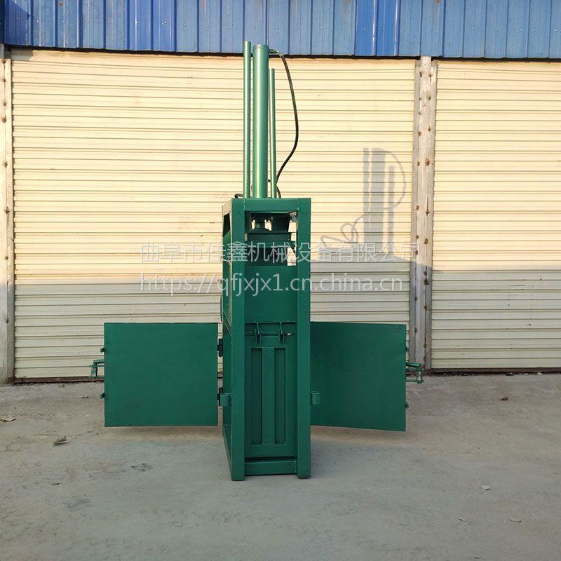 废塑料纸箱边角料打包机厂家 佳鑫立式挤包机 塑料瓶压块机