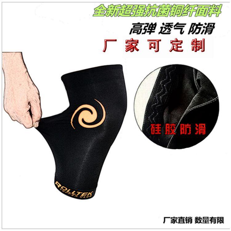 现货铜尼龙运动护膝 篮球骑行跑步铜纤维护膝盖运动护具生产定制