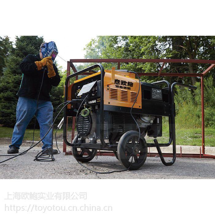 施工用250a柴油发电电焊机J250PMC意欧鲍