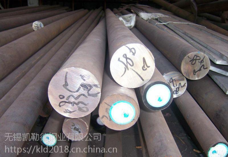 供应江苏无锡现货2205圆钢