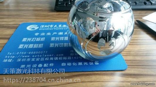 福永金属塑胶激光打标机,塑胶外壳LED激光镭雕机