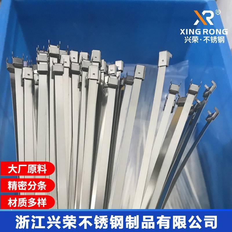供应L型不锈钢捆绑带 L12*600mm预制式不锈钢扎带