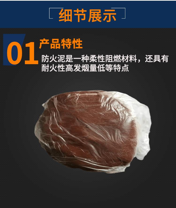 ¥350/立方玻化微珠保温砂浆||河北保温砂浆