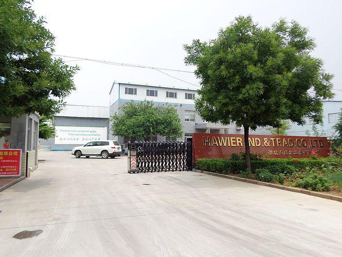 塑料包装袋厂家 欢迎参观工厂