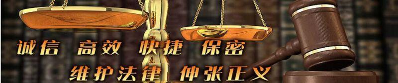 上海松江区本土最著名-正规《私家侦探》联系方式简介