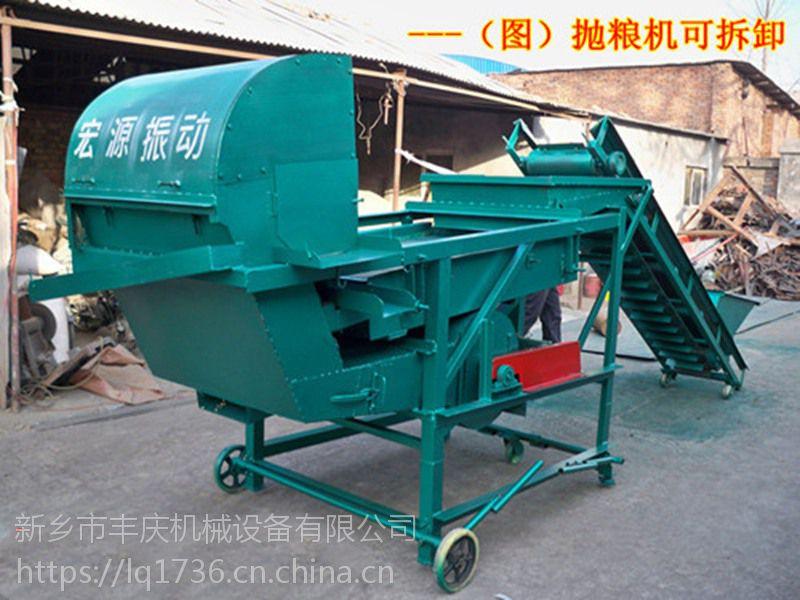 HYP-8玉米筛选机\\小型粮食筛选机\\谷物清选机