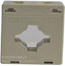 供应 爱可信 ACH-0.66系列电流互感器