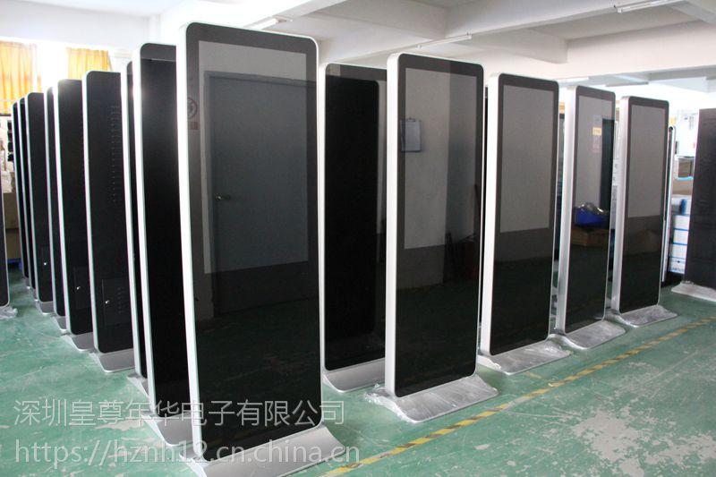 工厂直销50寸大屏幕立式广告机 高清视频机 落地传媒广告