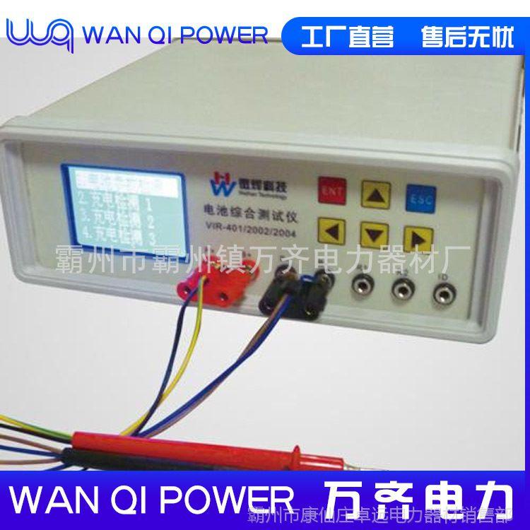 T200A型多功能机械 校表仪打线机手表测试仪