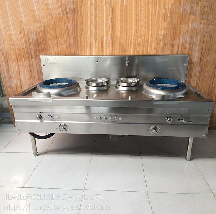 航远医院食堂全套设备|军队食堂厨房设备