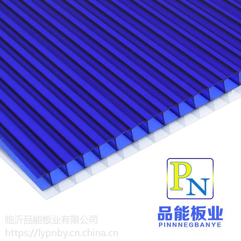 山东济宁厂家直销阳光花卉房保温pc12mm湖蓝蜂窝型阳光板