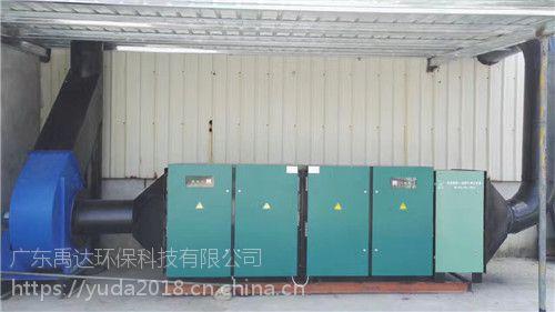 低温等离子废气处理 低温等离子废气处理