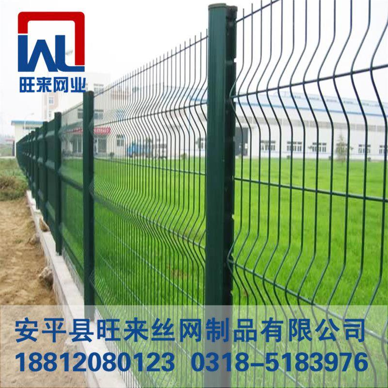 养殖围栏网 养殖场护栏网厂家 铁丝网围栏 养猪网