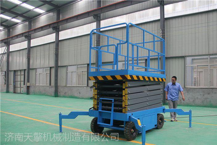 丹东移动式升降机,SJY移动剪叉式升降平台,参数规格