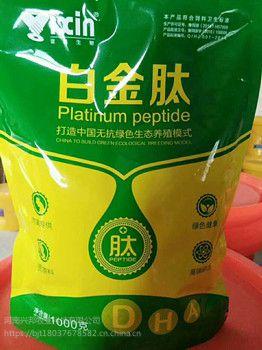 肉鸡催肥特效产品 肉鸡后期怎么增重催肥 谊鑫白金肽