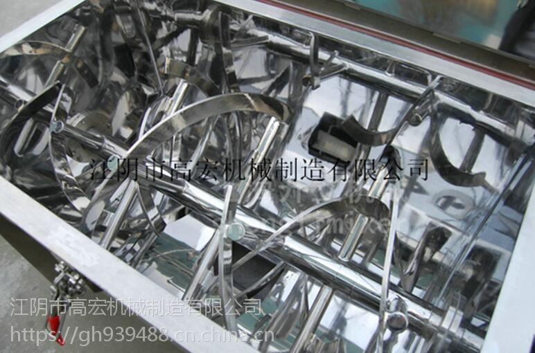 优质供应螺带混合机 卧式搅拌机 干粉螺带混合机 腻子粉螺带混合机