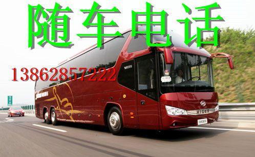 又没有从海安到平江的汽车 每天几班车13275268555车票多少钱】