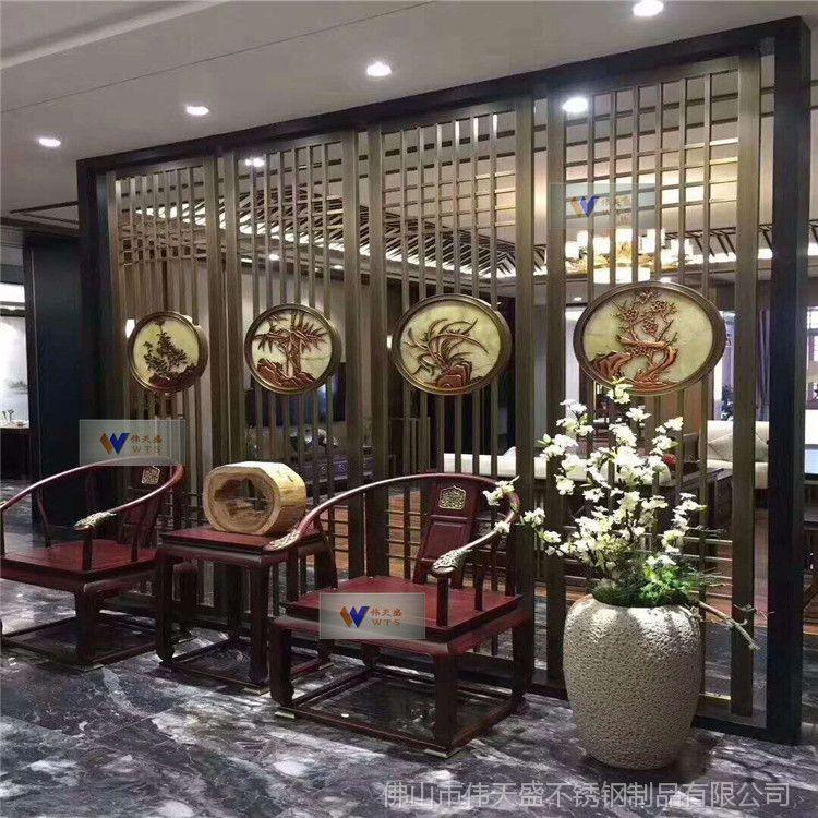 无指纹钛金不锈钢屏风隔断古铜色香槟色酒店客厅玄关花格缕空屏风伟天盛专业定制