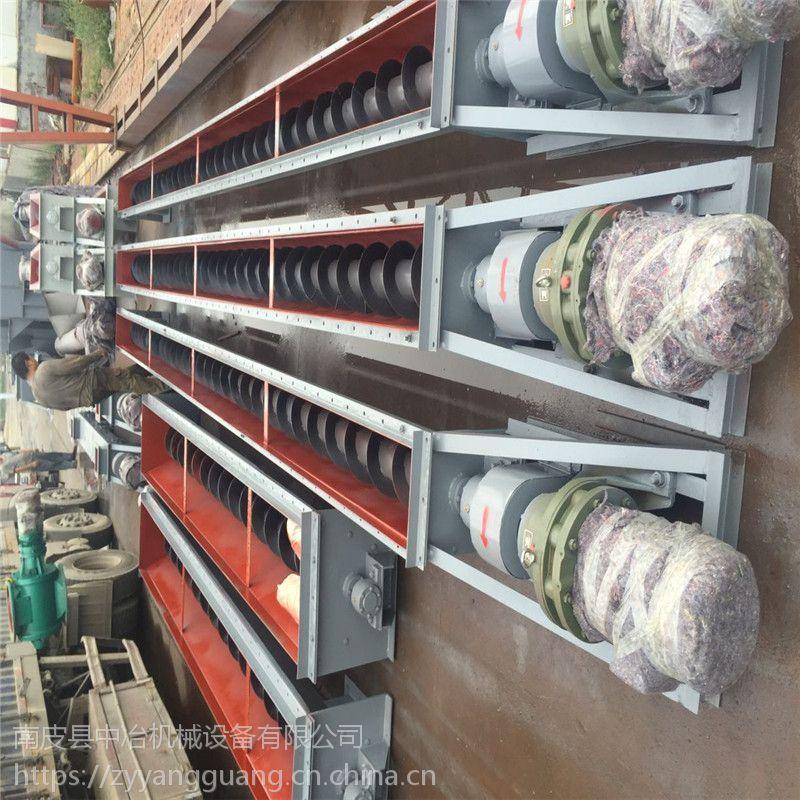 中冶 厂家直销 U型螺旋输送机 绞龙运输机 质量可靠