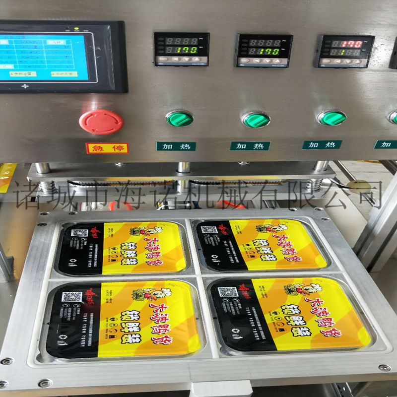 海诺厂家直销商用食品塑料盒托盒式气调锁鲜包装真空包装机
