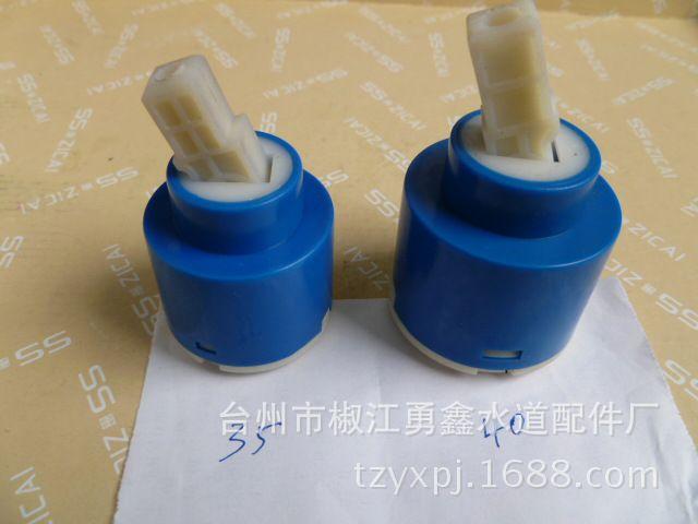 水龙头陶瓷阀芯 冷热龙头混水阀芯配件[ 35 40 ]图片
