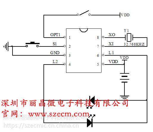 供应定时圣诞灯串芯片,LED闪灯灯串IC,-深圳市丽晶微电子