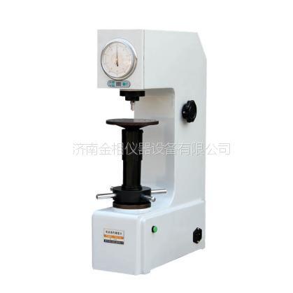 山西洛氏硬度计/电动洛氏硬度计/电动加卸试验力
