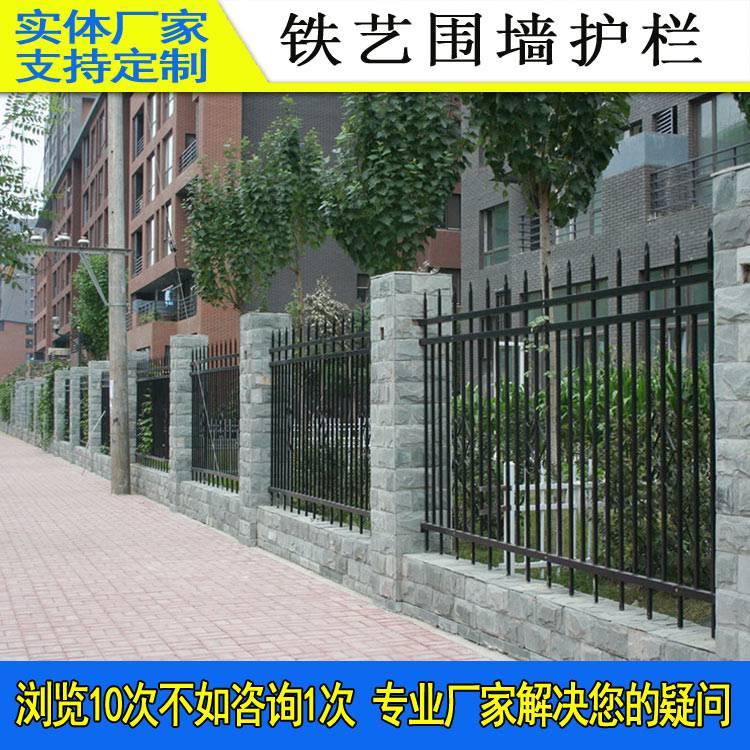 厂区隔离防护栏 河源建筑防护围栏定制 阳江合金栅栏现货