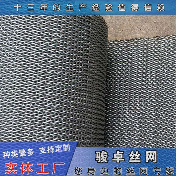 供应铁丝网 镀锌养猪轧花网 平纹编织养殖铁丝网用途 支持定制