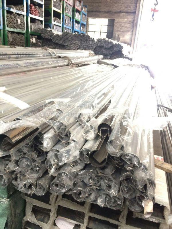 金弘德现货供应304不锈钢槽管、不锈钢地铁工程槽管
