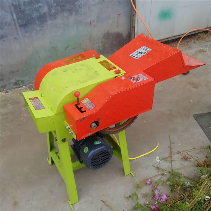 家用电切草机 单相电玉米杆铡草机 圣鲁铡草机