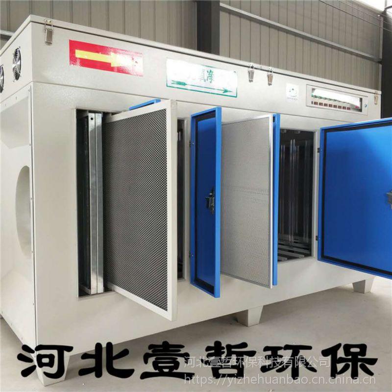 光催化设备厂家高效光氧催化废气处理设备哪家好