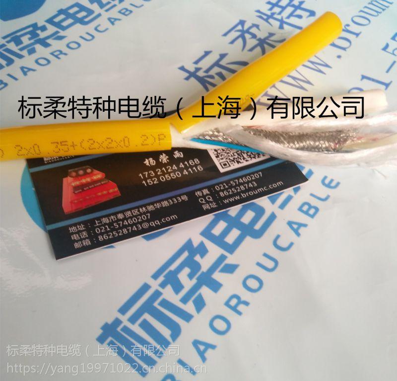 上海标柔零浮力电缆 抗断强度300KG
