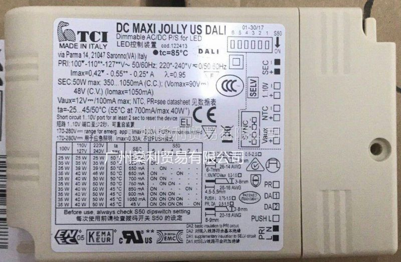 DC MAXI JOLLY US DALI TCI LED驱动电源