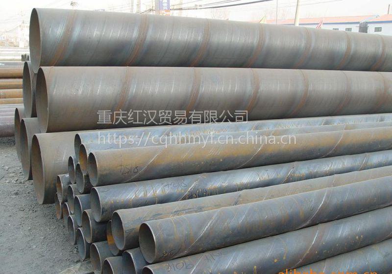 万州螺旋管 螺旋焊管 镀锌焊管