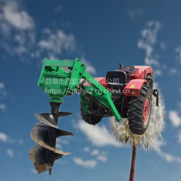 果树施肥钻眼机 启航防水土流失植树钻坑机 广告牌刨坑机